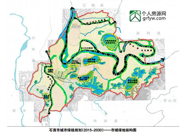 2015年-2030年石首市城区划定绿...