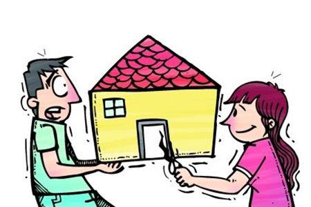 多人共有房屋分割