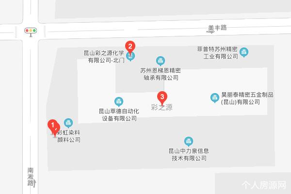 昆山彩之源化学有限公司地址百度地图