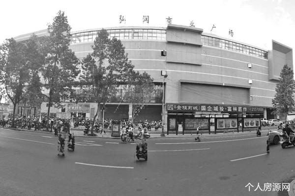 玉林市弘润商业广场